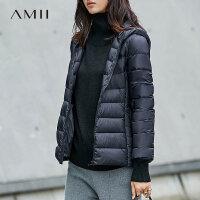 【券后价:246元】Amii极简韩版短款90白鸭绒羽绒服女2018冬新款超轻薄纯色连帽外套