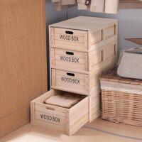 整理箱 实木抽屉式整理箱可叠加收纳箱简易收纳箱衣物储物盒收纳箱迷你小床头柜卧室边柜创意家具