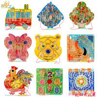 儿童磁性运笔迷宫 走珠木质玩具 3-6岁幼儿早教益智类动物轨道智力游戏