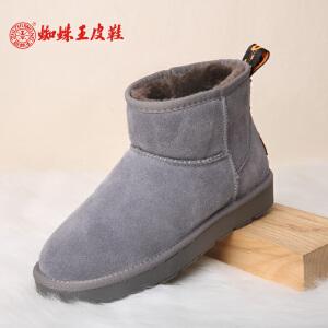 蜘蛛王男鞋2017冬款真皮反绒加绒保暖雪地靴平底耐磨男棉鞋短筒靴