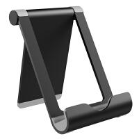 铝合金手机桌面属支架平板电脑苹果iphone7/6S通用懒人可调节架子