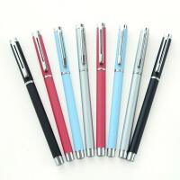 晨光文具 金属系列 中性笔AGPA1201 质感签字笔 书写水笔