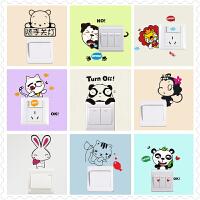创意15张可移除开关贴卧室墙纸装饰贴画卡通动物客厅墙贴插座贴纸