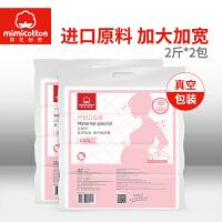 棉花秘密 孕产妇卫生纸巾 月子纸加长大号产后产褥期产房专用刀纸*2