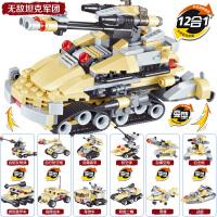 兼容乐高积木拼装玩具军事战车益智10岁男孩子兼容乐高玩具儿童1