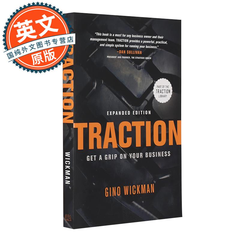 掌控力 英文原版 Traction: Get a Grip on Your Business 用创业运作系统实现企业卓越运营 Gino Wickman 吉诺威克曼 进口书 精装 原版进口 放心订购