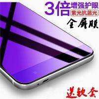 �t米S2手�C�化膜redmi S2全屏玻璃摸小米2S透明���redimis2�N膜 【紫光 全屏】送�套