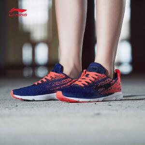 李宁跑步鞋男鞋新款光梭耐磨防滑一体织男士晨跑春季运动鞋ARBM119