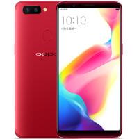 OPPO R11s 红色 全面屏拍照 4GB+64GB 全网通4G手机 双卡双待