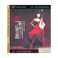 赵聪:东方音画/琵琶&钢琴(HD 045X/CD)车载CD