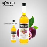 BOGARI/宝珈丽 进口糖浆 百香果风味果露 瓶装750ml 酒吧调酒饮品