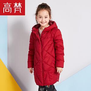 高梵2017新款儿童羽绒服 女童中长款保暖连帽时尚冬天韩版潮外套