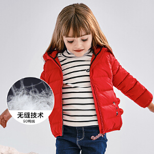 【每满199减100】迷你巴拉巴拉童装女童羽绒服儿童冬装新款女宝宝保暖连帽外套