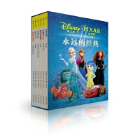 迪士尼&皮克斯动画电影漫画典藏(第1辑)(附赠四开双面精美电影海报。迪士尼官方授权,完美呈现原汁原味的纯正原版漫画!)