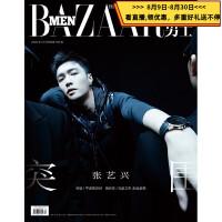 芭莎男士杂志2020年12期 封面 张艺兴 期刊杂志