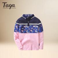 TAGA童装 男童长袖衬衫中大童新款儿童衬衣新款纯棉上衣【清仓款】