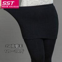 【支持礼品卡支付】春季胖MM大码弹力加厚包臀假两件打底裤 外穿紧身裙裤M1417