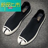 新品上市男鞋网面鞋透气布鞋男士英伦潮流休闲鞋子韩版套脚鞋男一脚蹬