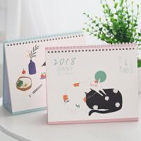 卡通2018记事台历桌面式可爱diy年历计划本韩国桌面日历农历