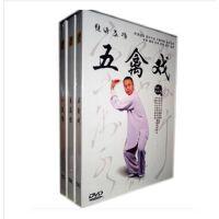 原装正版 健身气功 八段锦 五禽戏 易筋经 中老年健身操教学教程视频光盘3DVD碟