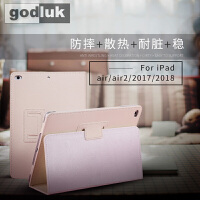 iPad6 air2保�o套a1566送�化膜外��MH0W2CH�O果5代1474平板182 A1474 A1566��x�裆�