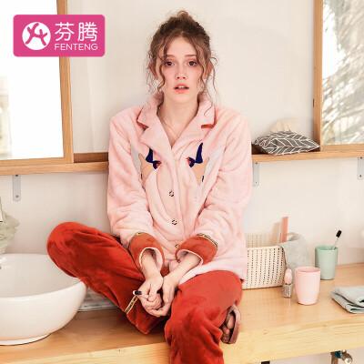 芬腾 珊瑚绒加厚睡衣女秋冬新品动物刺绣休闲拼色长袖开衫加绒家居服套装女