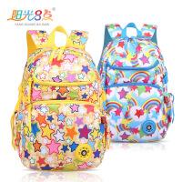韩版正品可爱儿童书包中小学生女男双肩减负背包高年级学生女生款