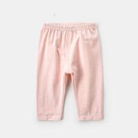 童泰婴儿衣服宝宝男女儿童1-4岁内衣裤子打底裤可开裆八分裤