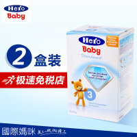 Hero Baby婴幼儿奶粉 荷兰本土herobaby奶粉3段(10个月以上适用)800g两盒装(海外购)