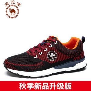 骆驼牌男鞋 秋季新款运动休闲鞋男 韩版透气布鞋男士运动跑鞋