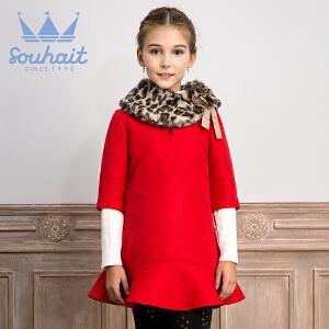 【3件3折 到手价:86.7元】水孩儿souhait品牌童装女大童羊毛袖拼接棉服AUEDH416