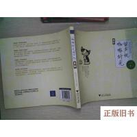 【旧书9成新】咖啡时光留声机