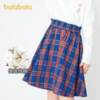 【3件4.5折:54】巴拉巴拉女童短裙半身裙春装2021新款儿童短裙纯棉中大童格纹复古