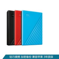 【支持当当礼卡】西部数据(WD)1TB移动硬盘My Passport随行版1T USB3.0 2.5英寸 密码保护 自动
