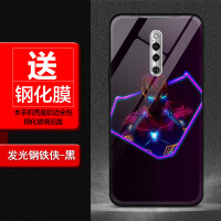 vivox27pro手机壳漫威钢铁侠s1/v15玻璃壳蜘蛛侠y67黑豹潮牌男款