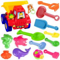 儿童沙滩玩具车套装宝宝玩沙挖沙漏大号铲子戏水洗澡决明子工具
