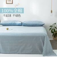 水洗棉床单单件风全棉纯棉学生宿舍单人床被单被罩双人三件套3 蓝小格 _全棉 不起球