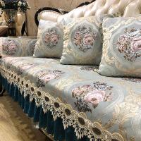 【人气】欧式沙发垫套四季通用北欧简约现代防滑布艺高档奢华贵妃组合定做
