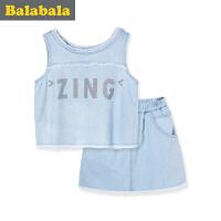 巴拉巴拉女童短袖套装2017夏新款中大童童装儿童两件套无袖休闲女