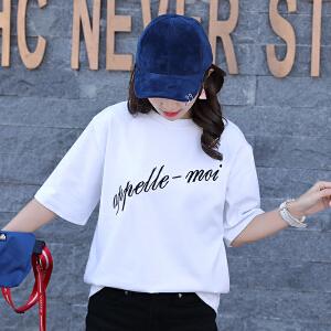 夏装新款t恤女士宽松短袖学生韩版打底衫上衣