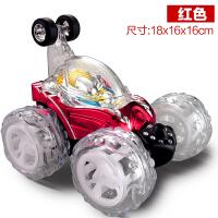 环奇男孩遥控车汽车儿童电动玩具翻斗翻滚特技车充电孩子礼物