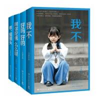 大冰的书全套4册 我不+ 好吗好的+阿弥陀佛么么哒+乖摸摸头 青春励志文学小说