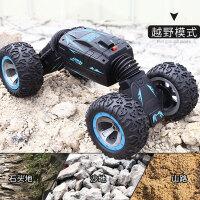 男孩子特技扭变车儿童遥控汽车玩具可飘逸大号越野车攀爬车