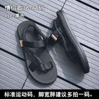 莫戈里凉鞋男沙滩鞋时尚外穿夹脚越南拖鞋夏季室外情侣潮流人字拖