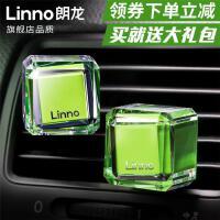 朗龙车载香水汽车用香薰空调出风口香氛持久淡香车内固体香膏高档