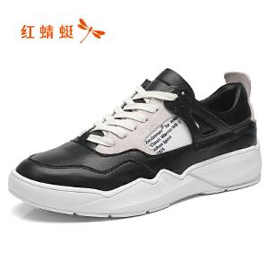红蜻蜓男鞋春季百搭小白鞋男韩版潮流运动休闲鞋男学生板鞋子C0191384
