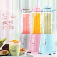 九阳(Joyoung)榨汁机便携式 双杯 料理机 迷你型L6-C3