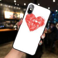 爱心苹果7plus手机壳iPhone8plus情侣款苹果X菱形钻石纹XR同款6plus潮6s简约个性