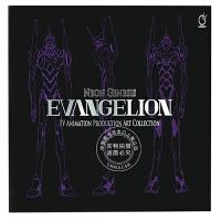 现货 新世纪福音战士TV版制作艺术设定集 英文原版 庵野秀明Neon Genesis Evangelion:TV An