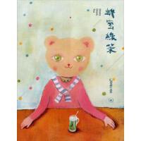 蜂蜜绿茶John Ho 著生活-读书-新知三联书店9787108042507【正版图书,达额立减】